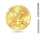 gold coin with yen sign. vector ... | Shutterstock .eps vector #1050700484