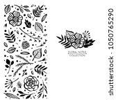 flower logo template. floral... | Shutterstock .eps vector #1050765290