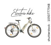 electric bike vector... | Shutterstock .eps vector #1050777548