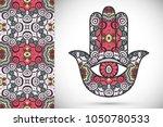 boho hamsa hand  protection... | Shutterstock .eps vector #1050780533