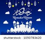 beautiful ramadan kareem... | Shutterstock .eps vector #1050783620