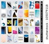 35 business card templates  ... | Shutterstock .eps vector #105079118