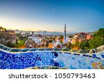 view of mosaic tile and... | Shutterstock . vector #1050793463