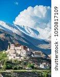 liker gompa monastery  in the...   Shutterstock . vector #1050817109