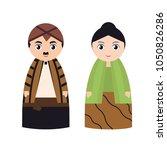 java people traditonal | Shutterstock .eps vector #1050826286