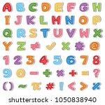 font design for english... | Shutterstock .eps vector #1050838940