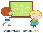 boys writing on blackboard... | Shutterstock .eps vector #1050838973