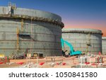 construction site of oil and... | Shutterstock . vector #1050841580