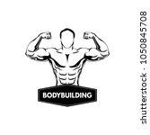 bodybuilding label  sportsman.... | Shutterstock .eps vector #1050845708