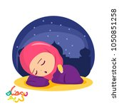 a female muslim is sleeping.... | Shutterstock .eps vector #1050851258