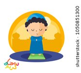 muslim prayer by boy standing.... | Shutterstock .eps vector #1050851300