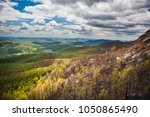 mountain view from the old rag... | Shutterstock . vector #1050865490