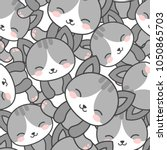 cute cats seamless pattern ... | Shutterstock .eps vector #1050865703