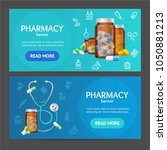 pharmacy banner realistic... | Shutterstock .eps vector #1050881213