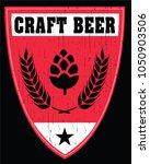 craft beer shield | Shutterstock .eps vector #1050903506