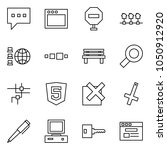 Flat Vector Icon Set   Message...
