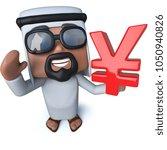 3d render of a funny cartoon... | Shutterstock . vector #1050940826