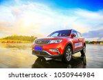 hainan province  china   june 9 ... | Shutterstock . vector #1050944984
