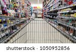 piatra neamt  romania   march... | Shutterstock . vector #1050952856
