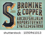 Stock vector an ornate and retro styled alphabet with d metallic effects bromine copper would work well on 1050961013
