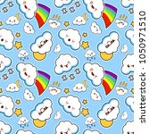 vector seamless pattern with... | Shutterstock .eps vector #1050971510