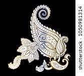 paisley. hand drawn boho... | Shutterstock .eps vector #1050981314