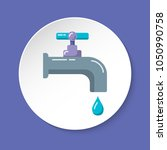 water tap icon in flat style on ... | Shutterstock .eps vector #1050990758