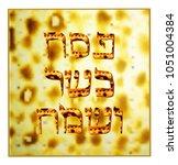 texture matzo. the golden...   Shutterstock . vector #1051004384