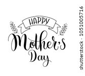 happy mother day lettering.... | Shutterstock .eps vector #1051005716