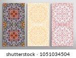 vertical seamless patterns set  ... | Shutterstock .eps vector #1051034504