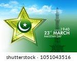 pakistan resolution day 23rd... | Shutterstock . vector #1051043516