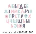 bold handwritten childish font. ... | Shutterstock .eps vector #1051071983