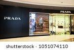hong kong   23 jan  2015  prada ... | Shutterstock . vector #1051074110