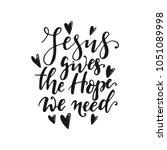 vector religions lettering. ... | Shutterstock .eps vector #1051089998
