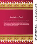 invitation template  background ... | Shutterstock .eps vector #1051090196