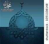 Al Isra Wal Miraj Translation...