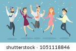 jumping business people in... | Shutterstock . vector #1051118846