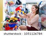 happy glad positive smiling... | Shutterstock . vector #1051126784
