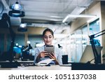 professional female employee... | Shutterstock . vector #1051137038