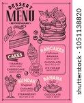 dessert restaurant menu. vector ... | Shutterstock .eps vector #1051138820