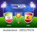 soccer championship league ... | Shutterstock .eps vector #1051179176