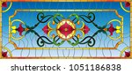 llustration in stained glass... | Shutterstock .eps vector #1051186838