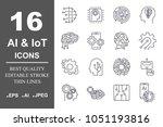 set of machine learning line... | Shutterstock .eps vector #1051193816