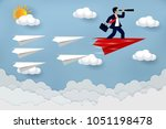 business success concept.... | Shutterstock .eps vector #1051198478
