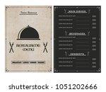creative restaurant menu card... | Shutterstock .eps vector #1051202666