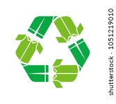 t shirt icon and recycle symbol....   Shutterstock .eps vector #1051219010
