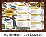 fishing store sketch price list ... | Shutterstock .eps vector #1051222610