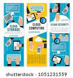 cloud internet technology... | Shutterstock .eps vector #1051231559