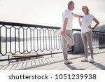 reliable partner. joyful aged... | Shutterstock . vector #1051239938