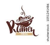 ramen menu  vector logo... | Shutterstock .eps vector #1051241486